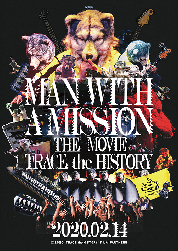 man with a mission the movie