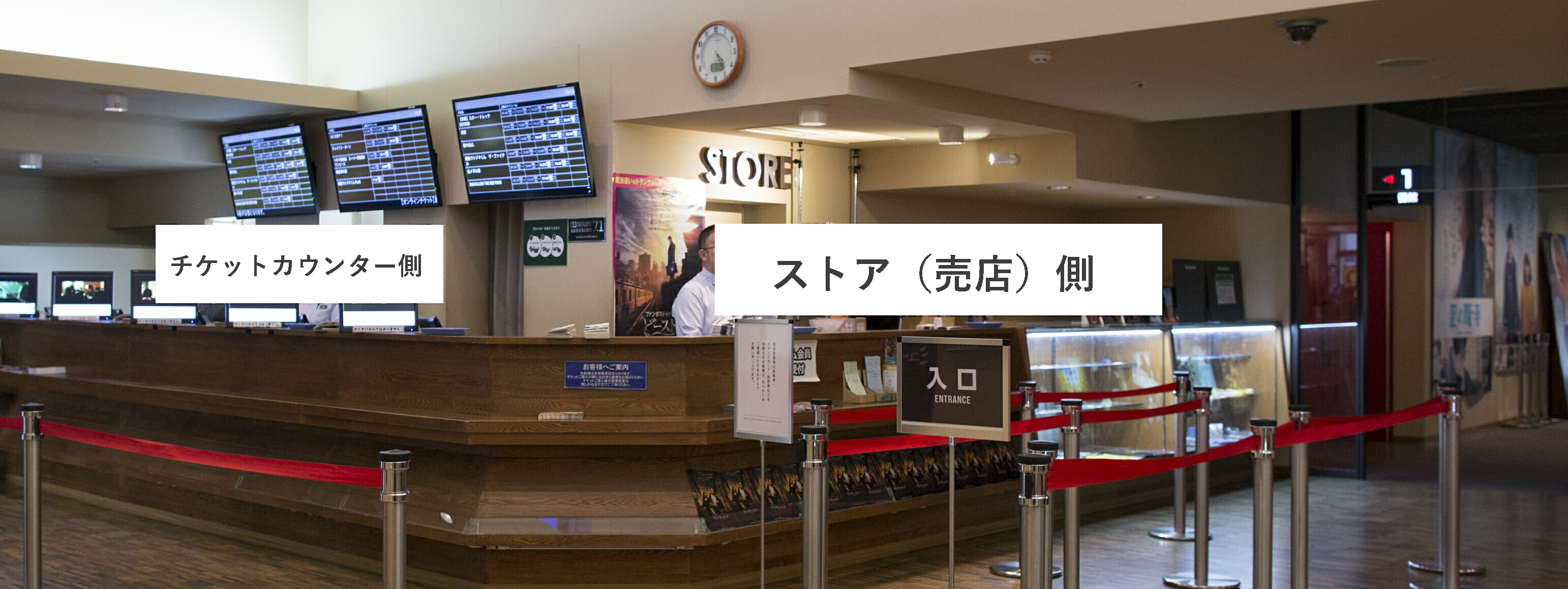 m_store